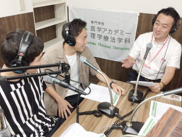 学生がラジオ出演