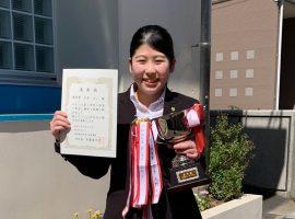 2019年度 昼間課程2学年 優秀賞